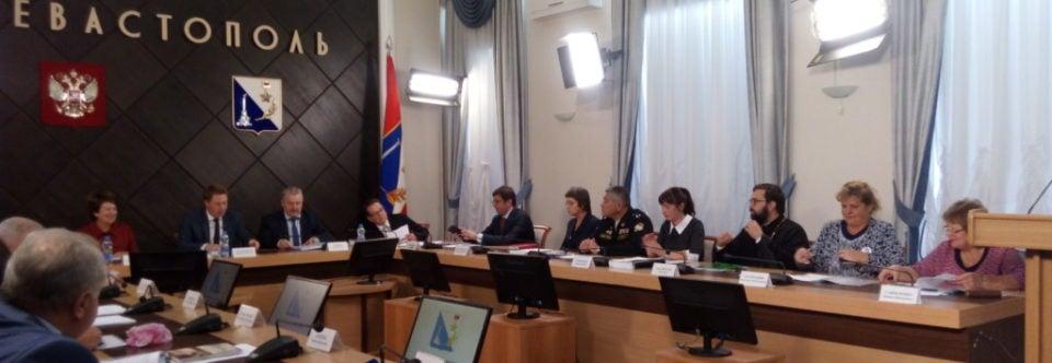Очередное заседание Координационного совета по воспитанию при Губернаторе города Севастополя.